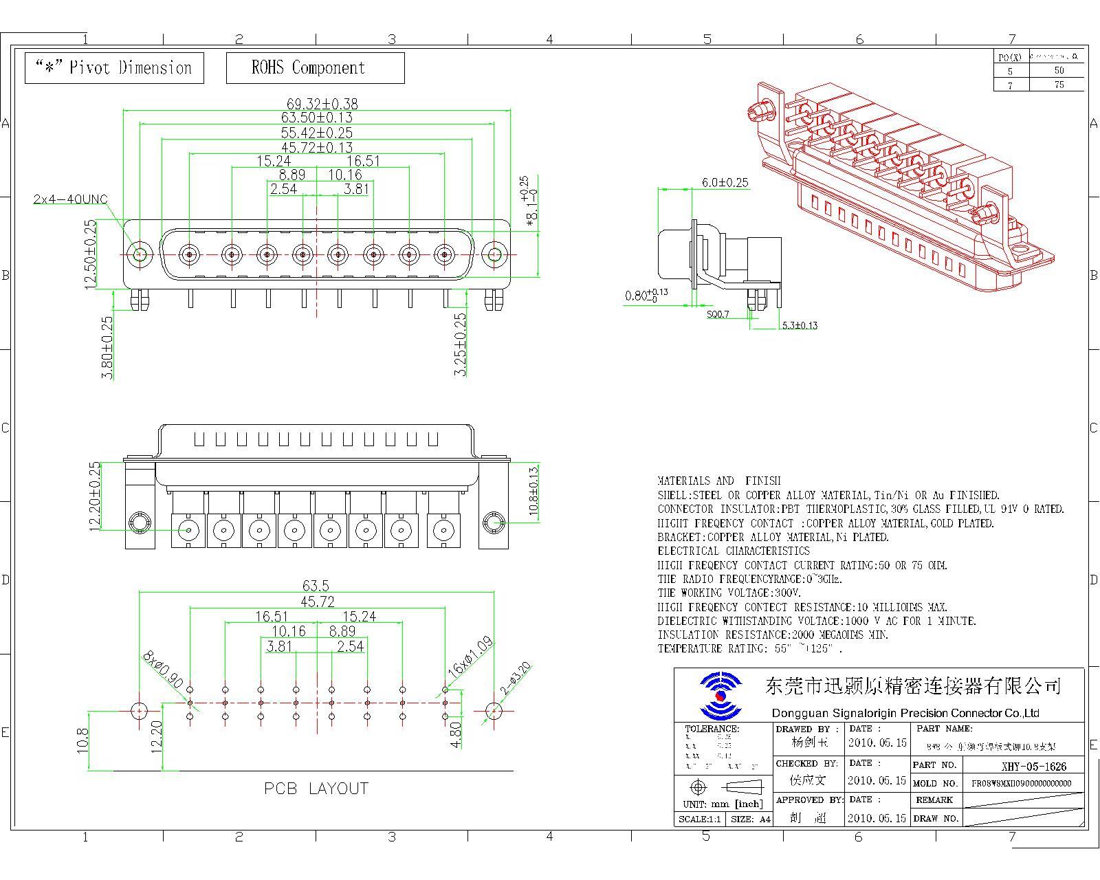 8 Receptacle DCM8W8SNA197 0 Contacts Combo D DM Series DC-8W8 DCM8W8SNA197 Combination Layout D Sub Connector
